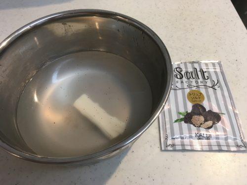 トリュフ塩とボール